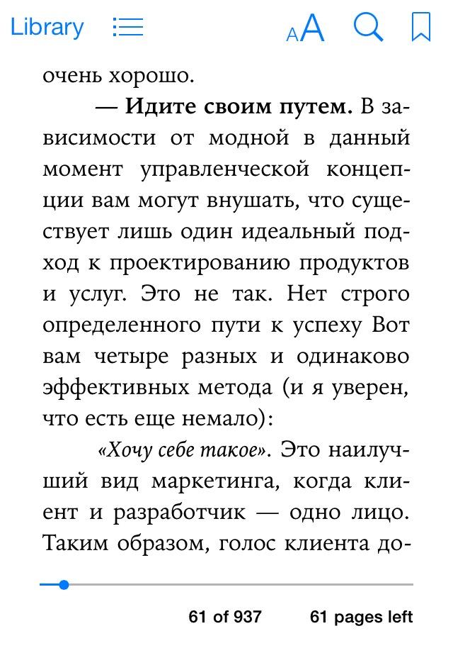 iBooks (1)