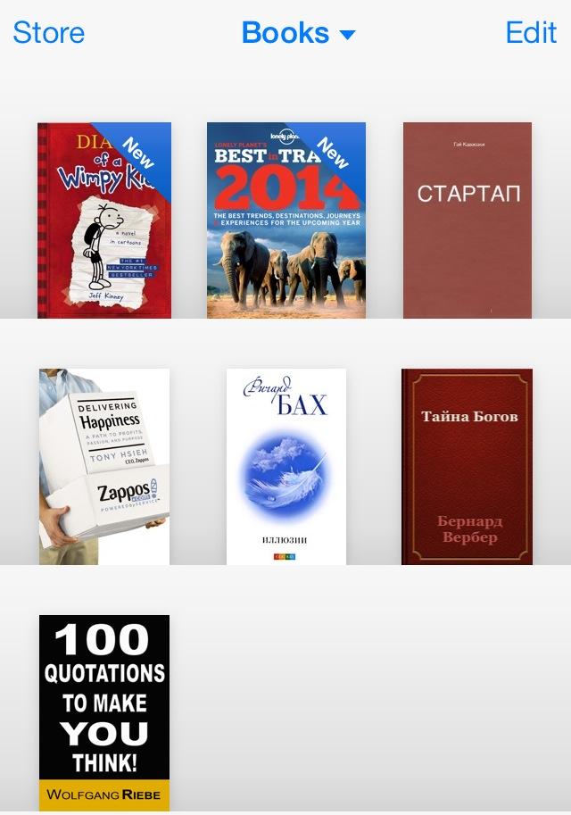 iBooks (3)