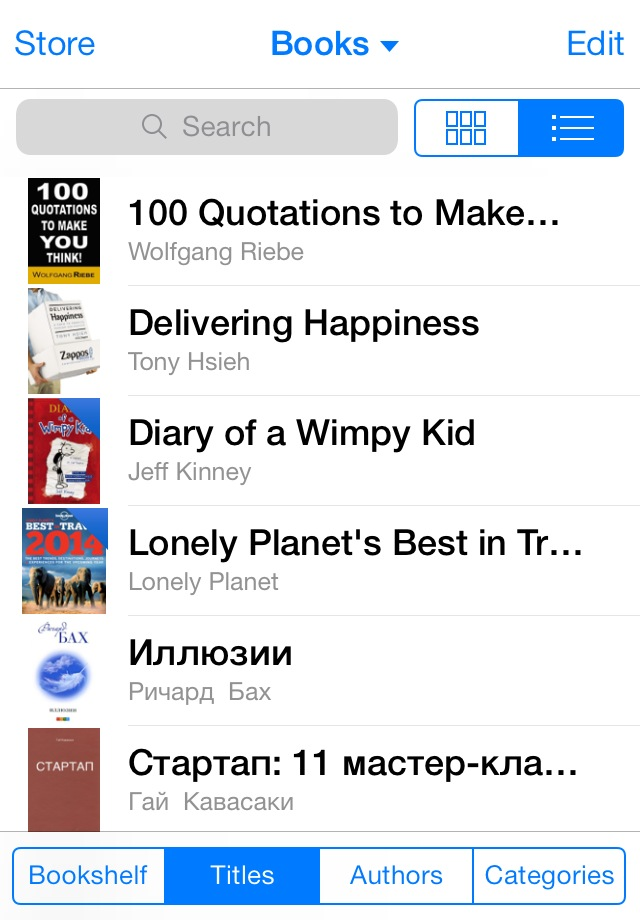 iBooks (7)